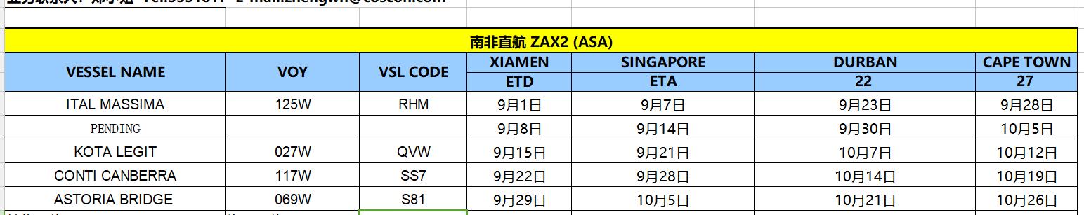 xmn south africa schedule