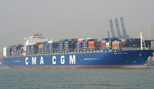 Shiping from China to Middle East by sea